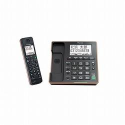 デジタルコードレス留守番電話機受話子機タイプ ブラック パイオニア TF-FA75S(B)