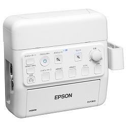 ビジネスプロジェクター用 インターフェイスボックス セイコーエプソン ELPCB03