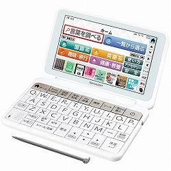 カラー電子辞書 生活・教養モデル ホワイト系 シャープ PW-AA1-W