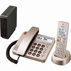 デジタルコードレス電話機 シャープ JDXG1CLN