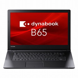 dynabook B65/M:Core i5-8250U、4GB、500GB HDD、15.6型HD、SMulti、WLAN+BT、テンキーあり、Win10 Pro 64 bit、Office PSL Dynabook PB65MTB11R7PD21