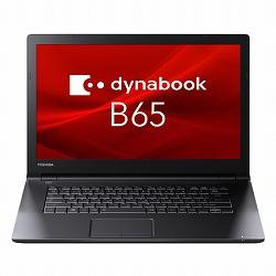 dynabook B65/M:Core i3-8130U、8GB、500GB HDD、15.6型HD、SMulti、WLAN+BT、テンキーあり、Win10 Pro 64 bit、Office無 Dynabook PB65MYB41R7AD21