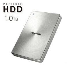 【送料無料】アイ・オー・データ機器 アイオーデータ IODATA HDPX-UTC1S USB 3.1 Gen1 Type-C ポータブルハードディスク アルミボディ HDD 1TB シルバー