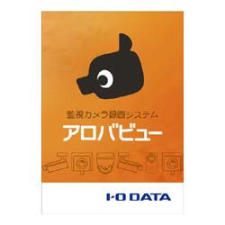 【送料無料】アイ・オー・データ機器 アイオーデータ IODATA LSP-REC3Y4 APX-AVRFIシリーズ用 APX-Z2WFIシリーズ用 アロバビューレコーダー カメラライセンス 4台分
