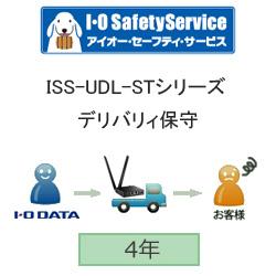 IO DATA ISS-UDL-ST4 UD-LT1用デリバリィ保守パック4年間