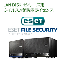 3000円以上で送料無料 IO DATA LDOP-LS 秀逸 お得クーポン発行中 ウイルス対策機能ライセンス 3年 ES3