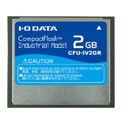 IO DATA CFU-IV2GR 工業用コンパクトフラッシュカード2GB