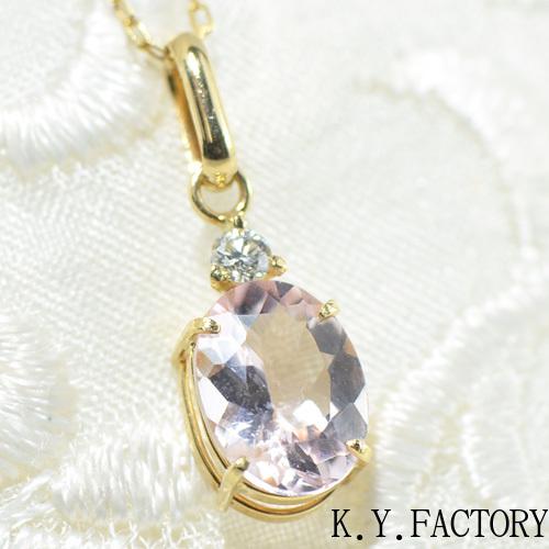 モルガナイト ダイヤモンド ペンダント トップ K18イエローゴールドYK-AR071YKAMC ヘッド ペントップ K18YG レディース ギフト ゴールド 一粒 シンプル