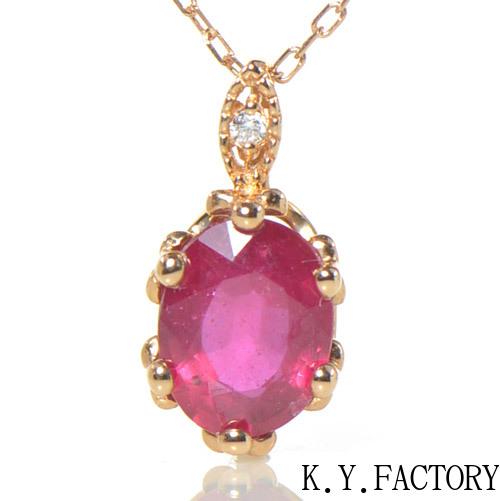 ルビー×ダイヤモンドK18ピンクゴールド ペンダント トップYK-AT097CI(11394) YK-U017-1703トップ ペントップ  ネックレス K18PG 7月誕生石