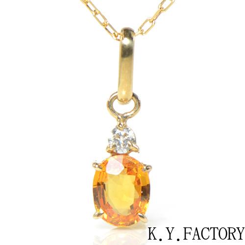 オレンジ サファイア ダイヤモンド ペンダント トップ K18イエローゴールドYK-AV020CI ヘッド ペントップ ネックレス  K18YG 9月誕生石 レディース ギフト ゴールド