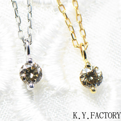 ブラウンダイヤモンド K18イエローゴールド/ホワイトゴールド ペンダント ヘッド YK-AP031 CI(9006)トップ ペントップ K18 18金 4月誕生石 ネックレス ペンダント