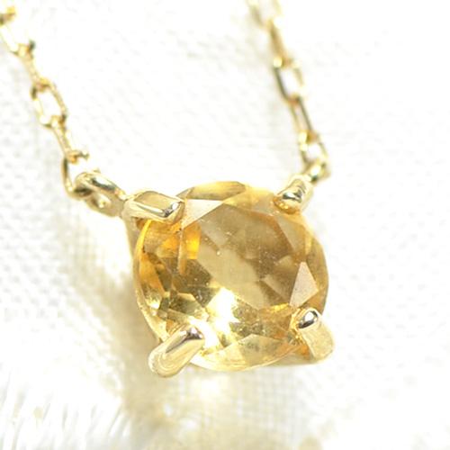 シトリン ペンダント K10イエローゴールド ホワイトゴールド ピンクゴールドYK-BF069CI28 YK-Z061-1707(YP-02)ネックレス K10 YG 10金 レディース ゴールド 一粒 シンプル