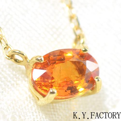 オレンジサファイア ペンダント K18イエローゴールド  YK-AQ052CI(YP-143)ネックレス K18YG 18金 9月誕生石