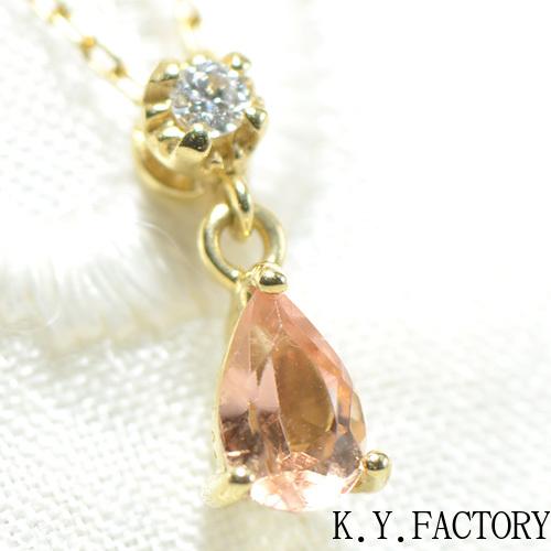 インペリアルトパーズ シェリーカラー ダイヤモンド ペンダント トップ K18イエローゴールドYK-AT043CI(YP-149/066B) ヘッド ネックレス トップ ペントップ K18YG 11月誕生石 レディース ギフト ゴールド