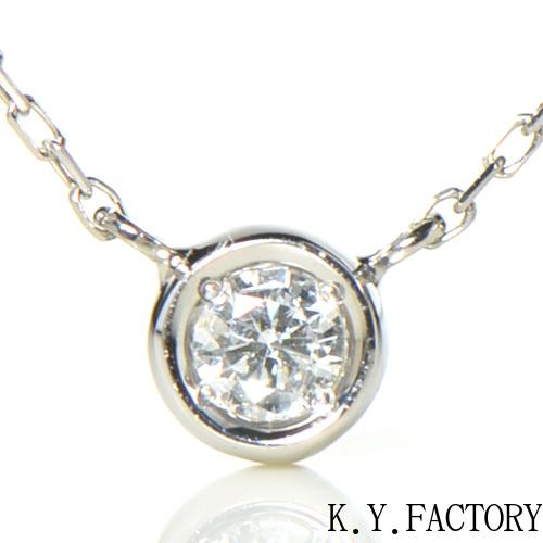ホワイトダイヤモンド ペンダント プラチナ900 アン YK-AR077CI(YP-112)1粒 ペンダント Pt 4月誕生石 フクリン留め 一粒石 一粒ダイヤモンド ネックレス ゴールド レディース シンプル