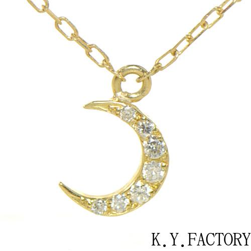 三日月 モチーフ ダイヤモンド ペンダントK18イエローゴールド YK-BG019 (TDA2423-31)ネックレス レディース ギフト K18YG