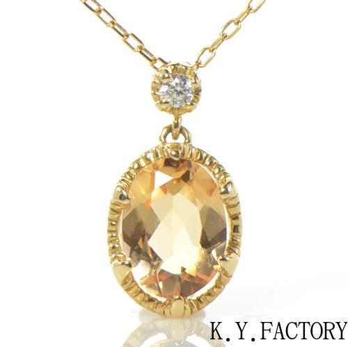 インペリアルトパーズ ダイヤモンドペンダント トップ K18イエローゴールドクラウディア YK-AX069(YP-066)ヘッド ペントップ ネックレス K18YG 18金 11月誕生石
