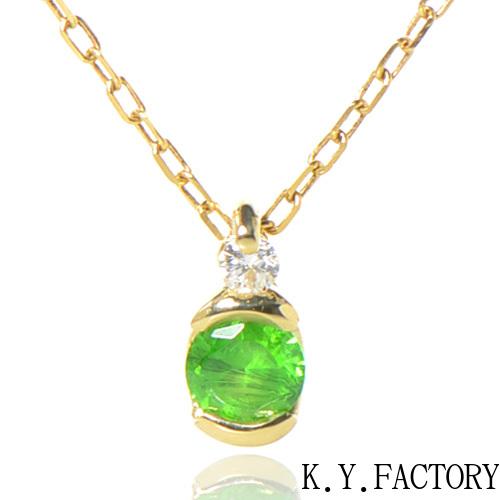 デマントイド ガーネット ダイヤモンド  ペンダント ヘッド K18イエローゴールドドゥ YK-AX098(YP-105)トップ ペントップ K18YG 1月誕生石 レディース ギフト ネックレス