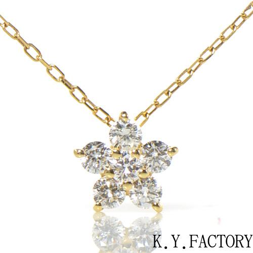 ダイヤモンド フラワーモチーフ ペンダント トップ K18イエローゴールドフルール YK-BB026 (YP-022)トップ ペントップ K18YG 18金 4月誕生石 レディース ゴールド ネックレス