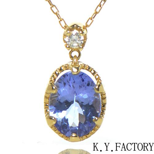タンザナイト×ダイヤモンド ペンダント トップ K18イエローゴールド クラウディア YK-BC085CI(YP-066) ネックレス ヘッドペントップ K18YG 18金 12月誕生石 レディース ギフト