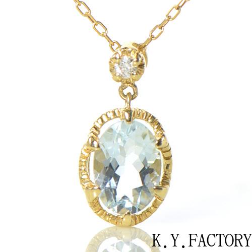 アクアマリン ダイヤモンド ペンダント トップK18イエローゴールド  クラウディア YK-BD086 CI(YP-066) ヘッド ペントップ ネックレス K18YG 18金 3月誕生石