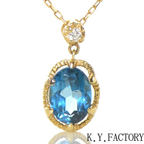 ロンドンブルートパーズ ダイヤモンド ペンダント トップK18イエローゴールド  クラウディアYK-BE065CI(YP-066) トップ ペントップ ネックレス K18YG 18金 11月誕生石