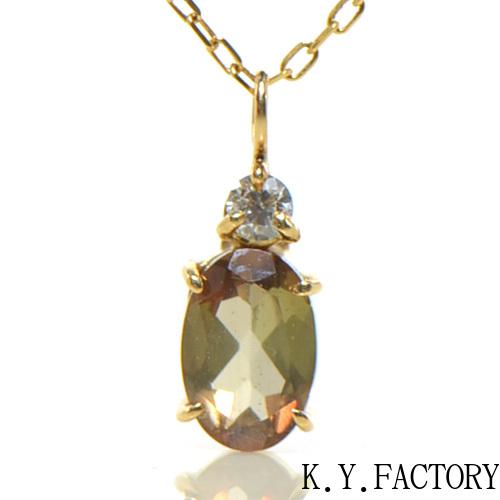 アンダリューサイト×ダイヤモンド ペンダント トップ K18イエローゴールドネックレス ヘッド ペントップ K18YG YK-BF040 YK-AL035