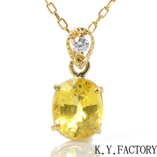 イエローサファイア×ダイヤモンド ペンダント トップ K18イエローゴールドYK-BH042CI(YP-155)トップ ペントップ ネックレス レディース ギフトK18YG 9月誕生石