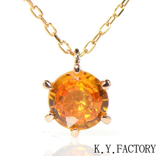 オレンジカラー サファイア ペンダント トップ K18ピンクゴールド YK-BI092CI28(YPG-081) ネックレス K18PG 18金 レディース ゴールド ギフト プレゼント 一粒 シンプル