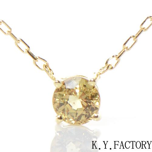 イエローサファイア ペンダント K18イエローゴールウーノ YK-BJ055CI28(YP-082)K18YG ネックレス レディース ゴールド 一粒 シンプル ギフト プレゼント 9月誕生石