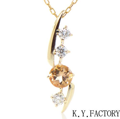 インペリアルトパーズ ダイヤ ペンダント トップ K10イエローゴールド YK-BK085CI (YP-071) K10 11月誕生石 レディース ギフト ゴールド ネックレス