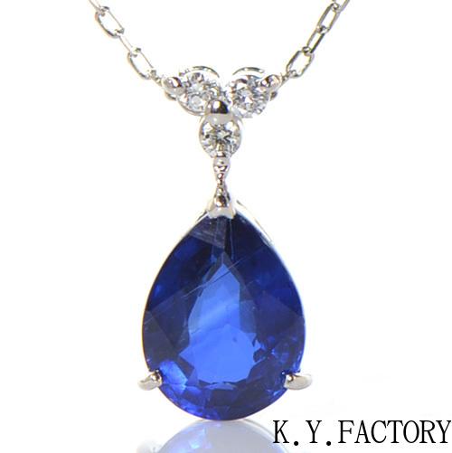 カイヤナイト×ダイヤモンド ペンダント トップ プラチナ900ポワール YK-BL065CI (YP-157/5585) ヘッド ペントップ Pt900 レディース ゴールド ネックレス