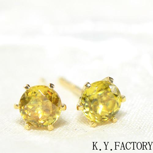 スフェーン ピアス K18イエローゴールドYK-AT042CI(YE-002)K18YG レディース ゴールド  一粒 シンプル ギフト プレゼント スパーク 虹