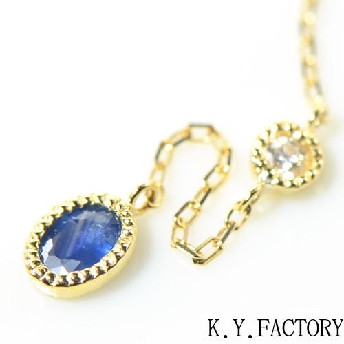 ブルーサファイア×ダイヤモンド シングル(片)ピアス K18イエローゴールド ミル YK-AT083YKAMC(YPG-06/01) K18 YG 指輪 ゴールド 希少石 レアストーン レディース 12月誕生石