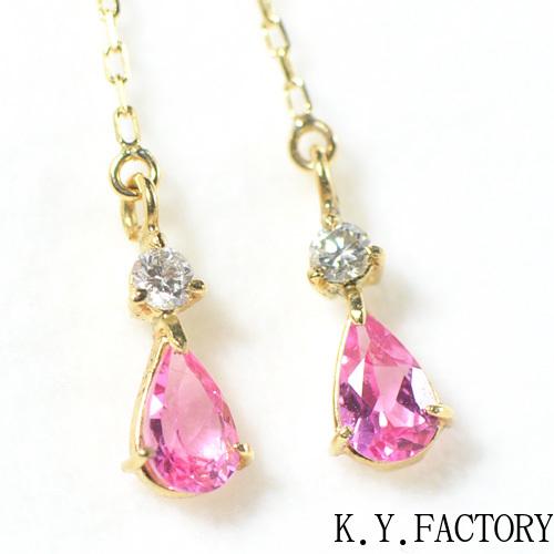 ピンクスピネル×ダイヤモンド ロングピアス K18イエローゴールドYK-BD001 K18YG  レディース ゴールド  シンプル ギフト プレゼント