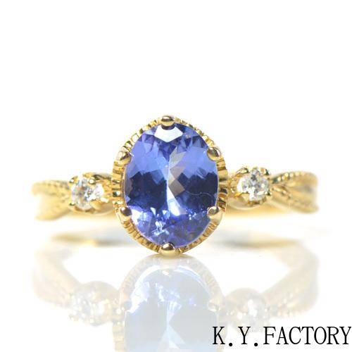 タンザナイト×ダイヤモンド リング K18イエローゴールド  YK-AX022CI(YR-032/11397) 指輪 レディース ゴールド K18YG 12月誕生石 ベレーザ