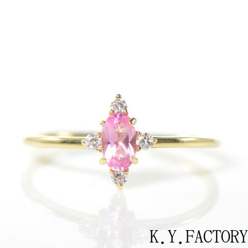 ピンクスピネル ダイヤ  K18イエローゴールド リングソレイユ YK-AX100(YR-069)指輪  レディース ギフト ゴールド