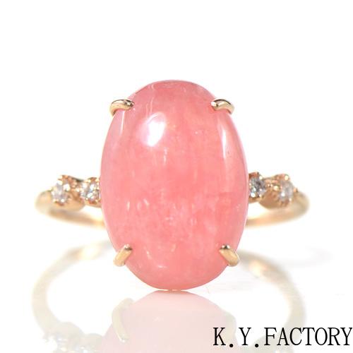 ロードクロサイト ダイヤ リング K18イエローゴールドティナ YK-BB078(YRG-098)指輪 K18YG 11月誕生石 レディース ギフト ゴールド 希少石