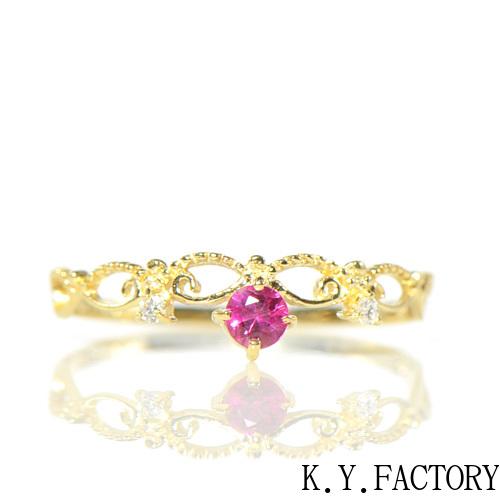ルビー ダイヤ リング K18イエローゴールド ティアラ YK-BC016(YR-056)指輪 華奢 ピンキー レディース ギフト ゴールド 希少石 7月誕生石