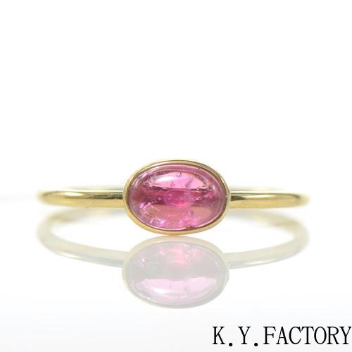 ピンクトルマリン リング K18イエローゴールドYK-BA072(YR-084)指輪 華奢 シンプル K18YG レディース ギフト ゴールド 一粒 シンプル