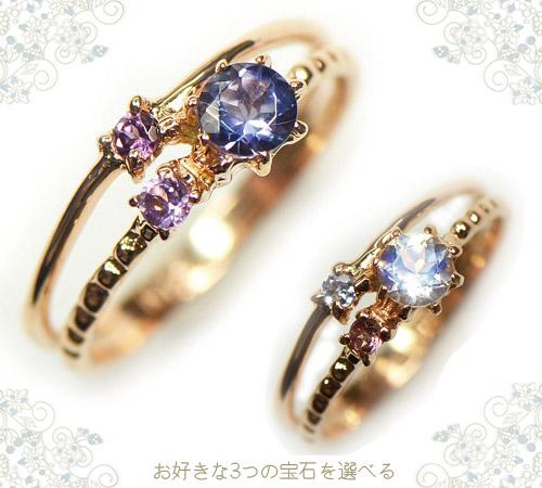 カラーストーンと金種が選べる K10ゴールド2連 デザインリング(YRG-097/HA-3604) A072-1306