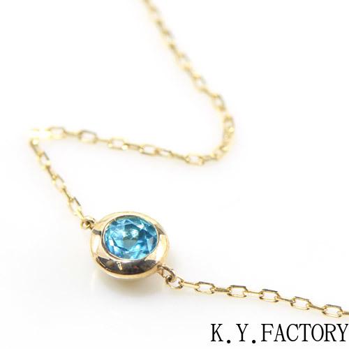 ブルートパーズ K10イエローゴールドブレスレットウーノ YK-AZ087(YP-061)レディース ゴールド 一粒 シンプル ブレス