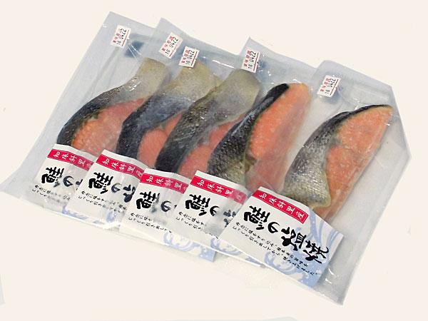 鮭の塩焼(約50g×20枚・個包装)×2個(計40枚)送料無料 北海道知床産