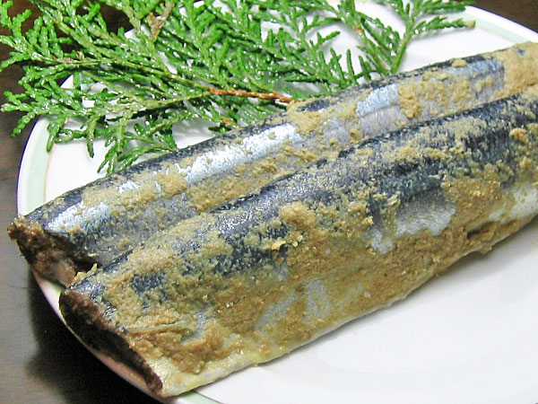 糠さんま(頭無)3尾×20パック 北海道産(甘塩・1尾100g前後)送料無料 業務用 糠サンマ