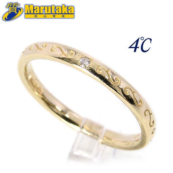 4℃ 使い勝手の良い 金色 ダイヤリング 4℃ K10YG リング ダイヤモンド 9号 つた 指輪 10金イエローゴールド 信託 アラベスク ヨンドシー 蔦模様 中古 送料無料