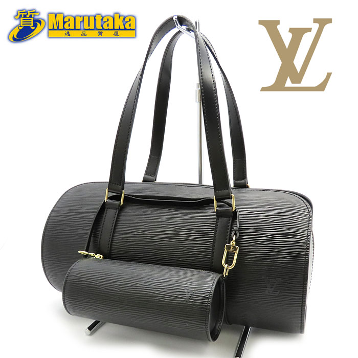 様々なスタイルに合わせやすく 使い勝手の良いバッグです 送料無料カード決済可能 ルイ ヴィトン スフロ 特別セール品 ポーチ付き ハンドバック エピ ブラック LOUIS VUITTON 送料無料 レディース M52222 中古 LV 黒