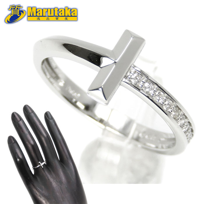 縦にバーの付いたお洒落なリングです 売れ筋ランキング Pt950 ダイヤモンド リング 11号 指輪 逸品質屋 20-134-6 送料無料 丸高 中古 レディースプラチナ 年間定番
