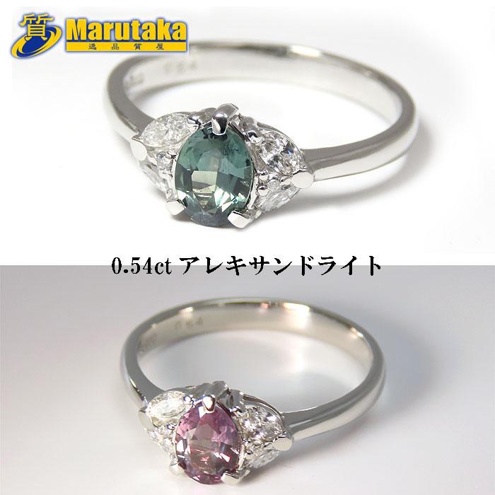 光の波長の長さによって色が変化する宝石です Pt900 0.54ctアレキサンドライト リング 新着 12号 ダイヤモンド a18k442-5 プラチナ 中古 変色 稀少石 売買 送料無料