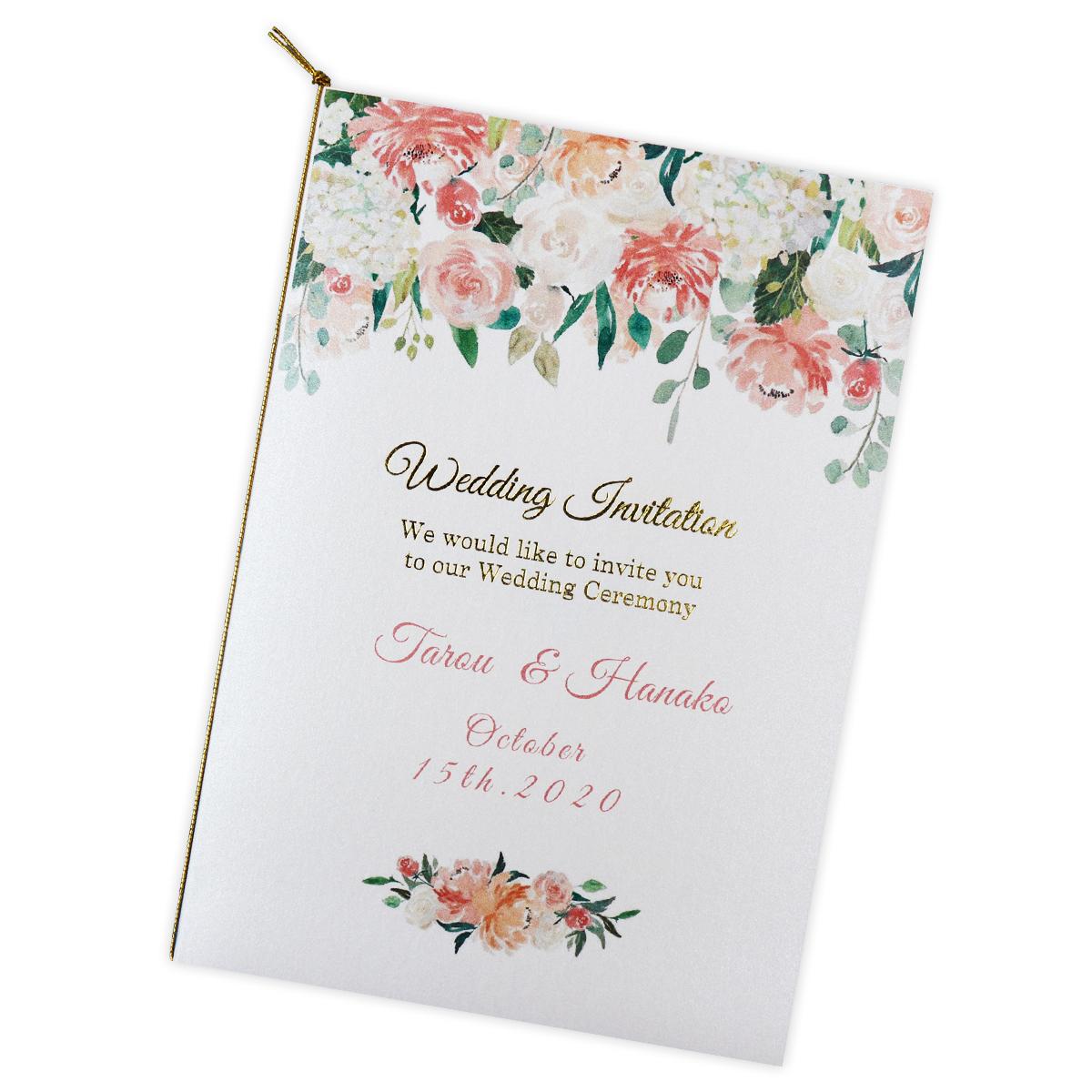 結婚式 招待状 手作りキット 名入れ ペールピンク アーチ いっぽウェディング