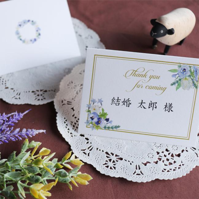 結婚式席礼